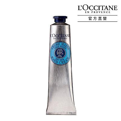 L'OCCITANE 歐舒丹 乳油木護手霜75ml