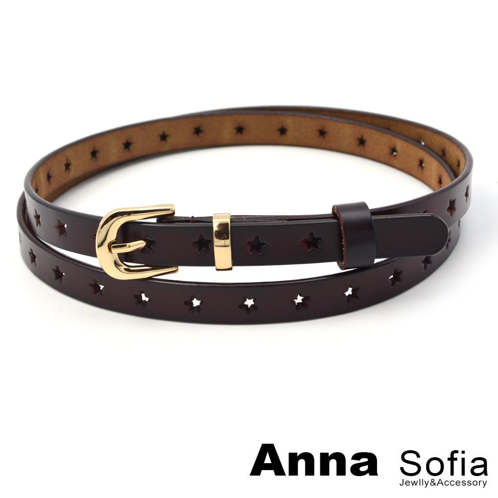 AnnaSofia 星星鏤洞 真皮超細皮帶腰帶(深咖)