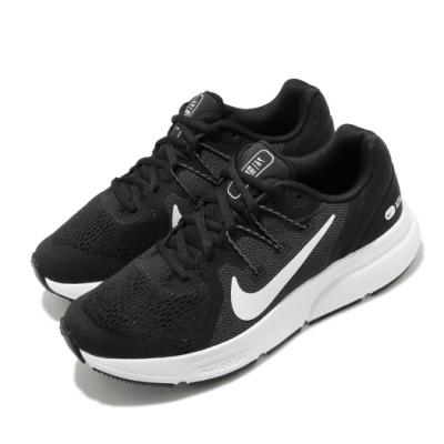 Nike 慢跑鞋 Zoom Span 3 運動 女鞋 氣墊 避震 輕量 透氣 路跑 健身 黑 白 CQ9267001