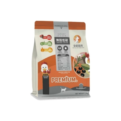NU4PET陪心寵糧-無穀低碳貓糧-鮮雞野莓口味(泌尿保健、爆毛配方) 1KG