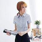 EELADY-胸前荷葉壓摺短袖襯衫(灰色)