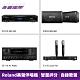 【音圓】王牌天王卡拉OK超值組 NR-330 product thumbnail 1