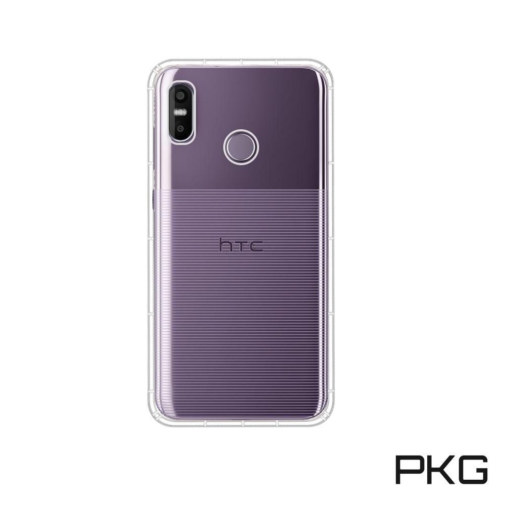 PKG HTC U12 Life 超透360空壓氣墊透明殼