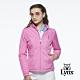 【Lynx Golf】女款防風保暖鋪棉素面隱形拉鍊口袋設計長袖外套-粉桃色 product thumbnail 2