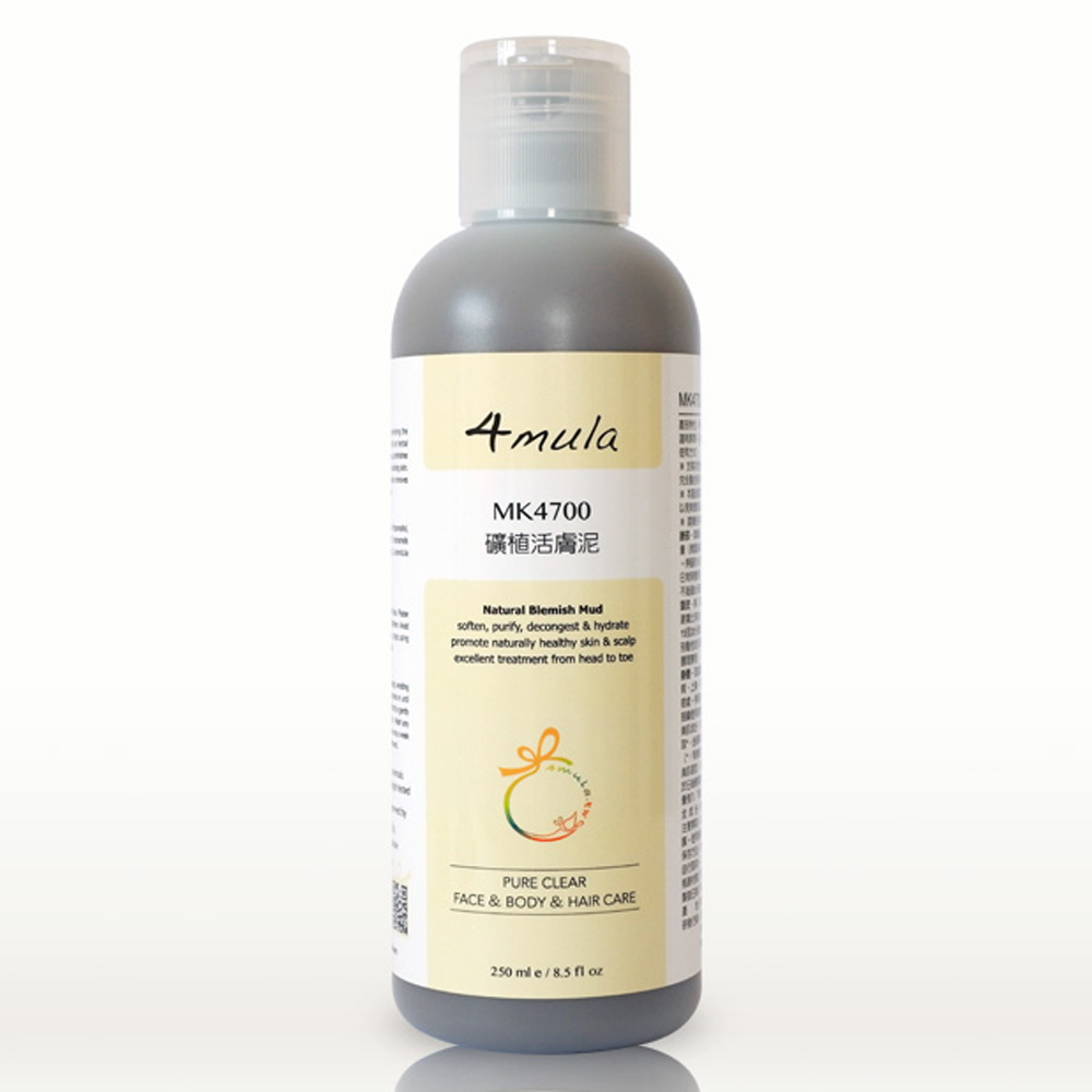 4mula 膚慕蕾 專屬呵護系列 礦植活膚泥 (250ml)
