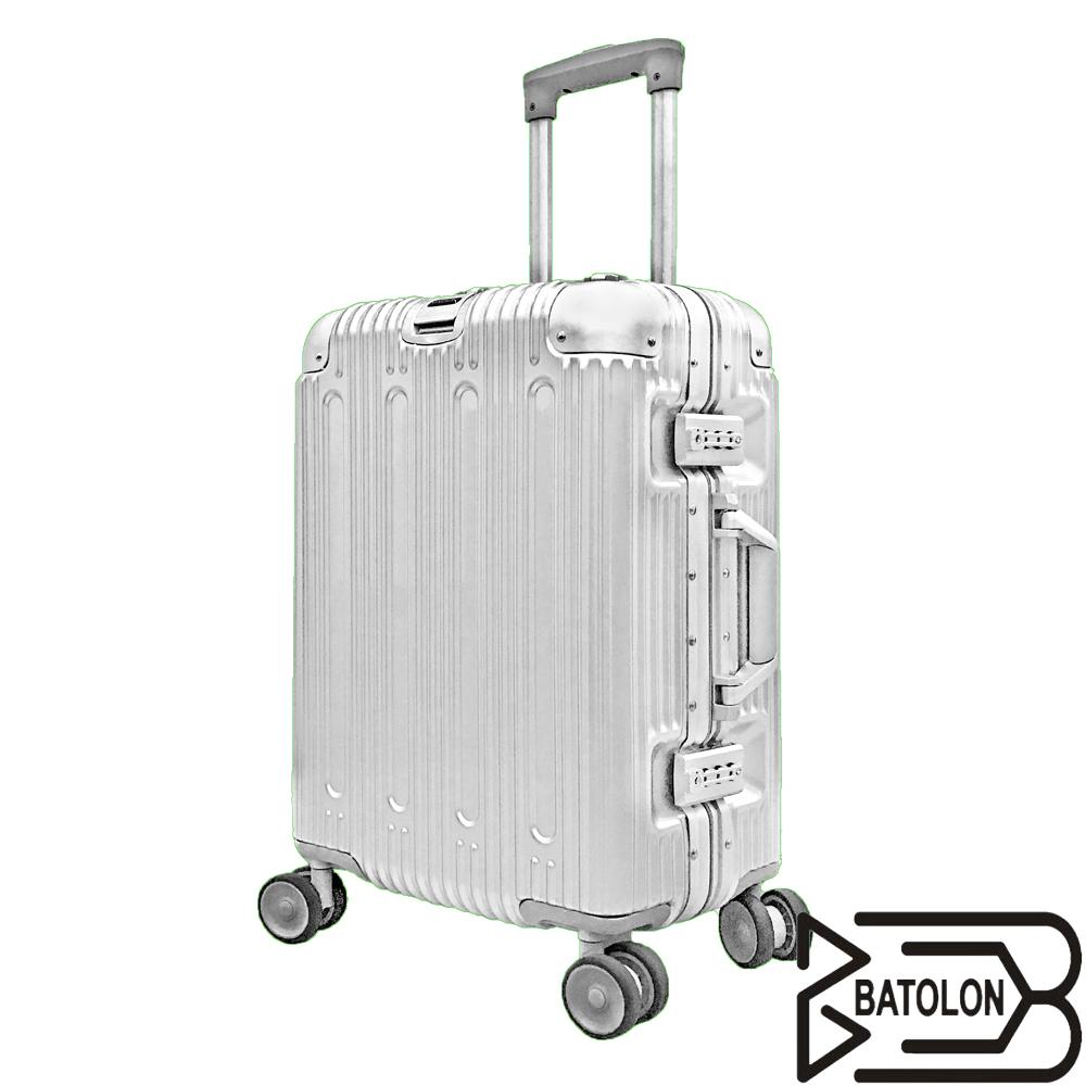 Batolon 寶龍  20吋 閃耀星辰TSA鎖鋁框箱/行李箱/旅行箱 @ Y!購物