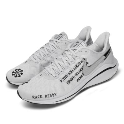 Nike 慢跑鞋 Zoom Vomero 14 運動 男鞋