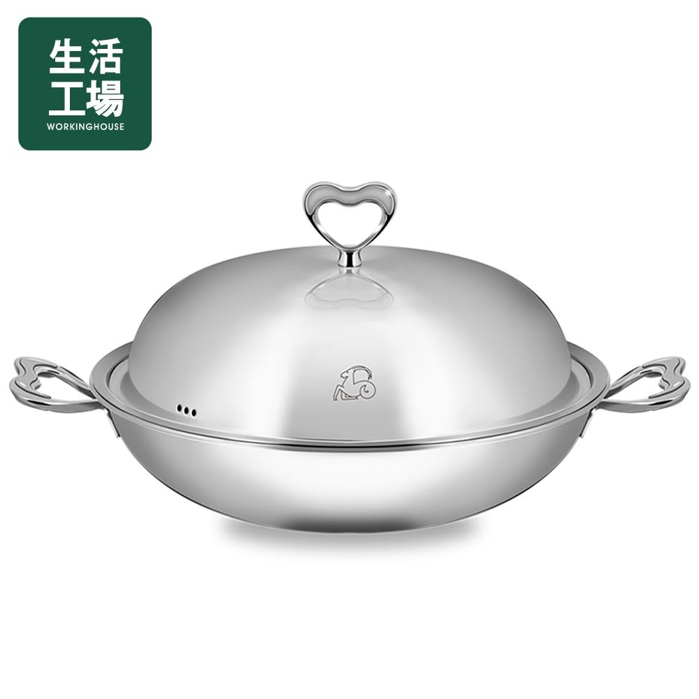 【女神狂購物↓38折起-生活工場】Balzano 雙耳心形複合金炒鍋(32cm)