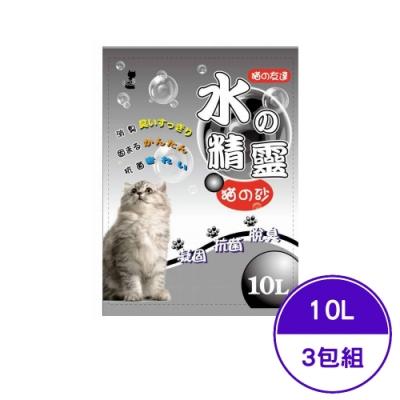 水の精靈貓の砂-活性碳-小球 10L (凝固/抗菌/脫臭) (3包組)
