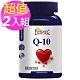 (2入特價) 愛司盟 輔酶Q10軟膠囊 product thumbnail 1