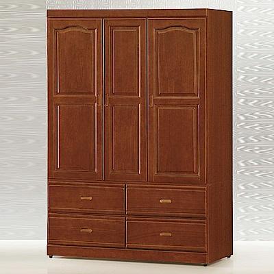 AS-艾狄生4x6衣櫃-122x53x179cm