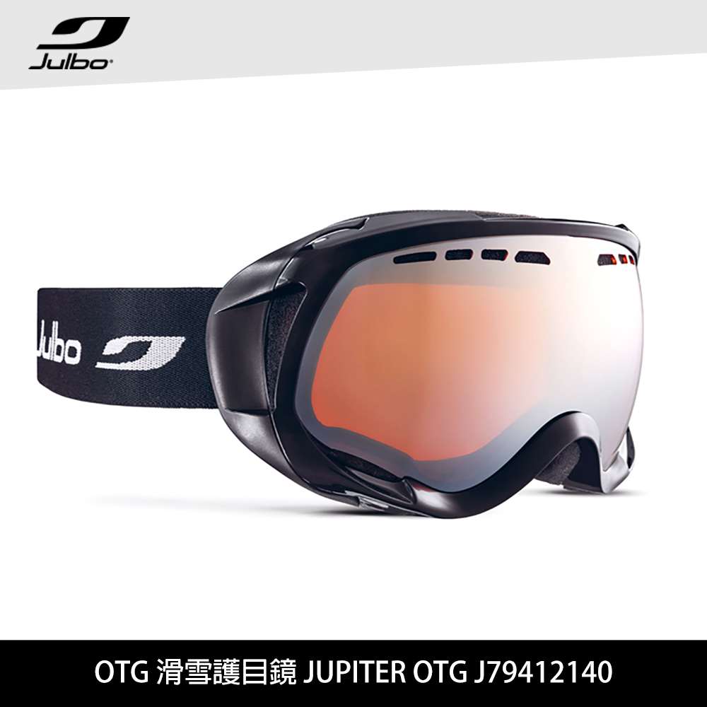 Julbo 滑雪護目鏡 JUPITER OTG J79412140