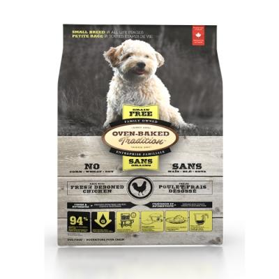 加拿大OVEN-BAKED烘焙客-全齡犬無穀野放雞-小顆粒 2.27kg(5lb) 兩包組