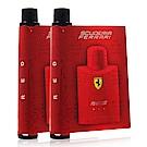 Ferrari 法拉利 RED 紅色法拉利 男性淡香水 1.2ml 針管 x2入