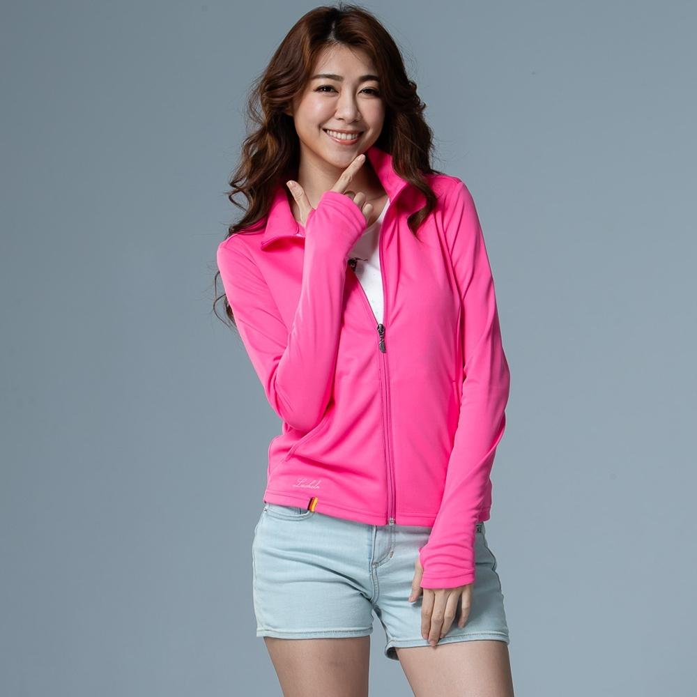 【LACHELN】女款COOLMAX小立領針織防曬外套-桃粉色(L81W507)