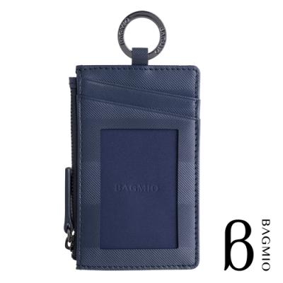 BAGMIO authentic 系列雙卡雙色鑰匙零錢包-藍灰