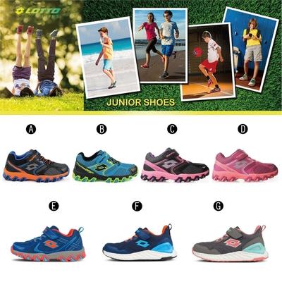 【時時樂限定76折】LOTTO 義大利 童鞋  防潑水越野跑鞋/速 SPEED 跑鞋(多款任選)