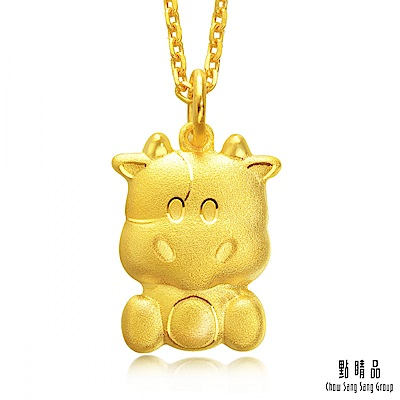 點睛品 十二生肖勤奮牛日常穿搭彌月黃金吊墜 _計價黃金