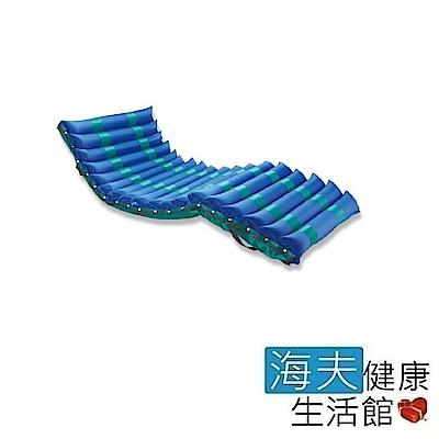 海夫 耀宏 YH011-1 超柔軟交替式氣墊床 防潑水 防尿液