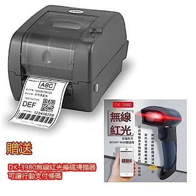 條碼列印機TSC TTP-345 IE贈送一維無線條碼掃描器