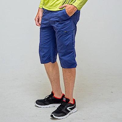 GFun 男款7分彈性褲 - 世紀藍(G5URPM2-BLUE)