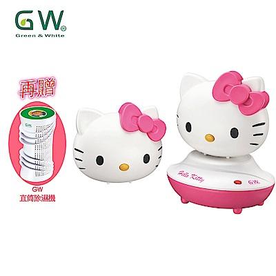 GW x Hello Kitty 水玻璃分離式除濕機Double組(2機+1座)