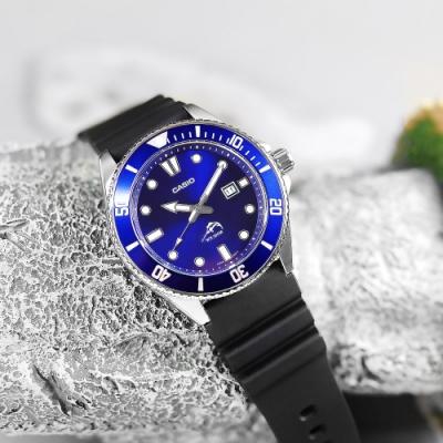 CASIO 卡西歐 潛水 槍魚系列 藍水鬼 防水200米 日期 手錶 藍色 MDV-106B-2A 44mm