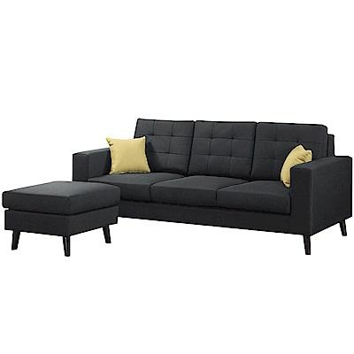 品家居 席爾時尚緹花布L型獨立筒沙發組合(三人座+椅凳)-212x152x92cm免組