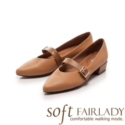 Fair Lady Soft芯太軟 釦帶拼接波紋尖頭低跟鞋 蜜橙