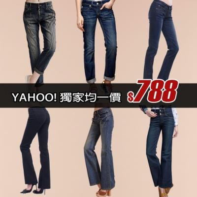[時時樂限定]ETBOITE 箱子 年度熱賣女褲款-6款選