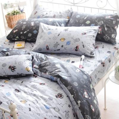 OLIVIA 星際冒險 淺灰 標準單人床包兩用被套三件組  200織精梳純棉 台灣製