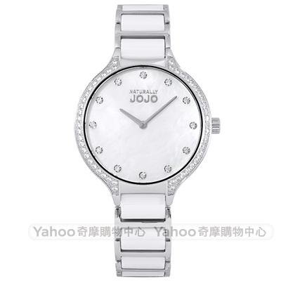 NATURALLY JOJO璀璨晶鑽時尚陶瓷手錶-銀/34mm