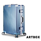 【ARTBOX】時空魅影 26吋獨家飾紋海關鎖鋁框行李箱(冰雪藍)