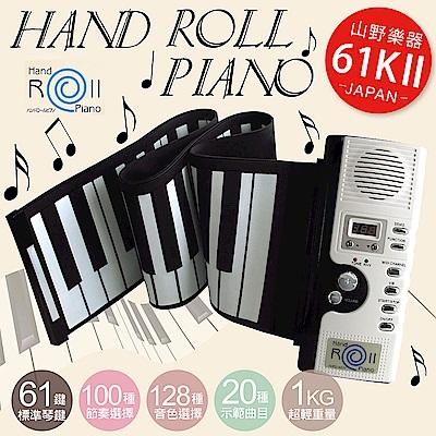 日本山野樂器 第六代手捲鋼琴 61鍵手捲鋼琴 (珍珠白) @ Y!購物