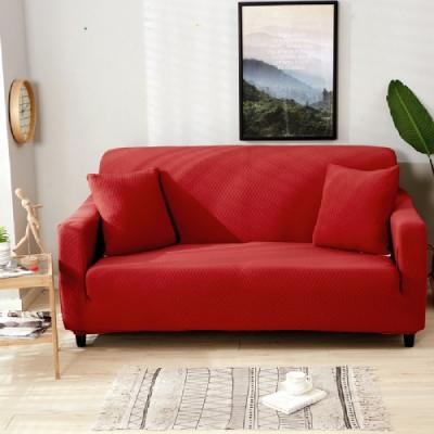 【生活家飾】貓抓厚織彈力沙發套-艷紅1+2+3人