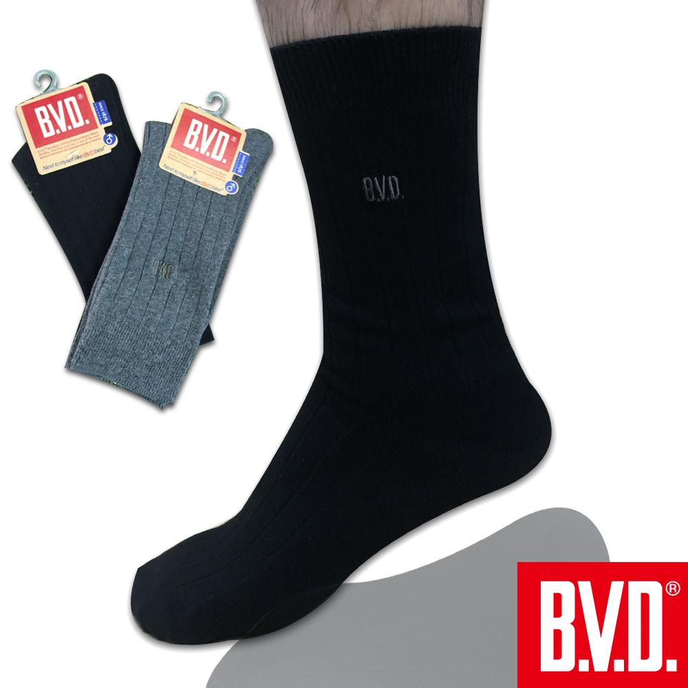 BVD 素面直條男休閒襪-10雙組(BN407)台灣製造
