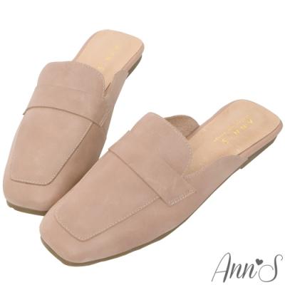 Ann'S軟綿舒適-復古打蠟真皮牛皮方頭穆勒平底拖鞋-粉