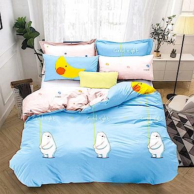 A-one - 加大床包枕套組 月的告白 雪紡棉磨毛加工處理 台灣製