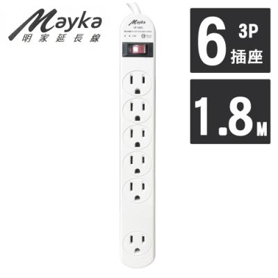 明家 Mayka SP-6081-6 1開6插家用延長線 1.8M 6呎