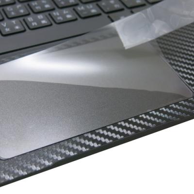 EZstick DELL Latitude 7410 P119G 專用 觸控版 保護貼