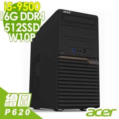 Acer繪圖電腦 P10F6 i5-9500/16G/512SSD/P620/500W/W10P