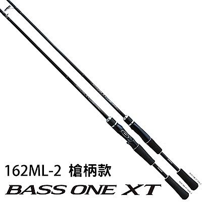 【SHIMANO】BASS ONE XT 162ML2路亞竿