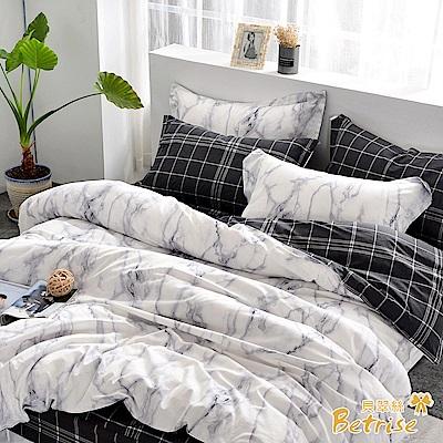 Betrise石紋  單人-環保印染100%精梳純棉防蹣抗菌三件式兩用被床包組