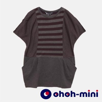 【ohoh-mini孕婦裝】創意條紋剪裁孕婦短版洋裝