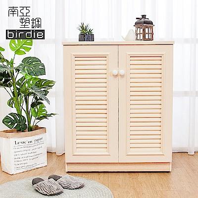 Birdie南亞塑鋼-2.7尺二門塑鋼百葉鞋櫃(白橡色)-82x37x100cm