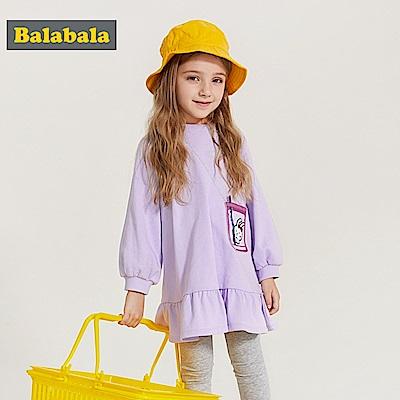 Balabala巴拉巴拉-春天氣息小裙子上衣套裝-女(3色)