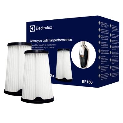 Electrolux 伊萊克斯超級完美管家HEPA內濾網二入組EF150
