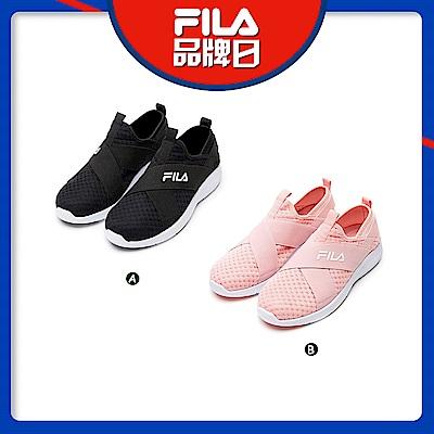 [時時樂] FILA 女款健走鞋/運動鞋F011V(防臭鞋墊)(任選)