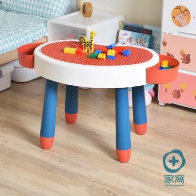 +O家窩 斑比鹿兒童多功能學習/遊戲積木桌-送台製OK牌積木(1kg)