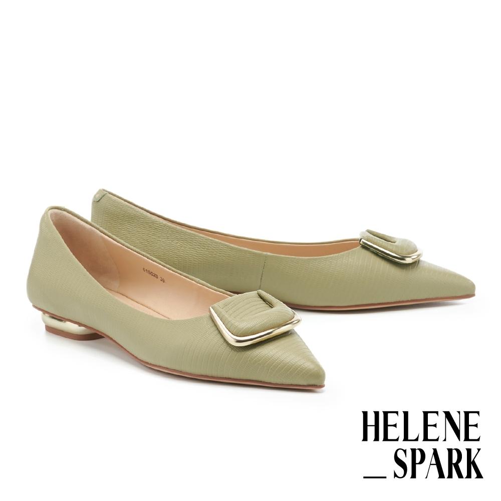 平底鞋 HELENE SPARK 時尚氣質金屬梯釦全真皮尖頭平底鞋-綠